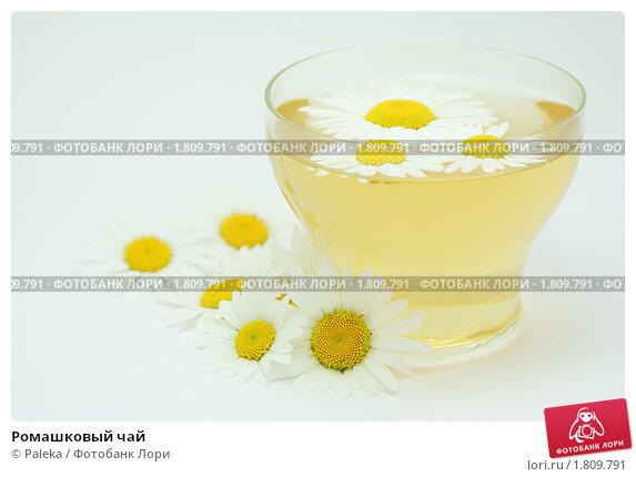Травяные ромашковый чай