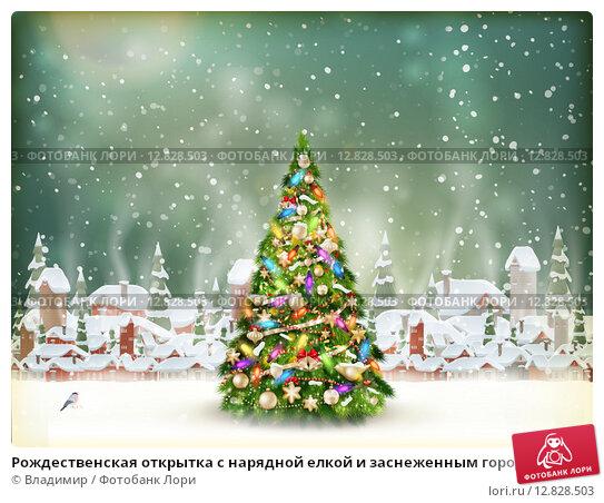 Рождественская открытка с елочкой