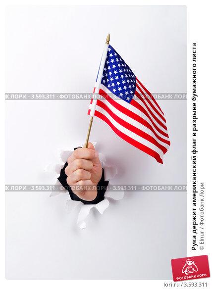 флаг с листом