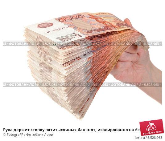 кредиты в адлере банк советский в адлере