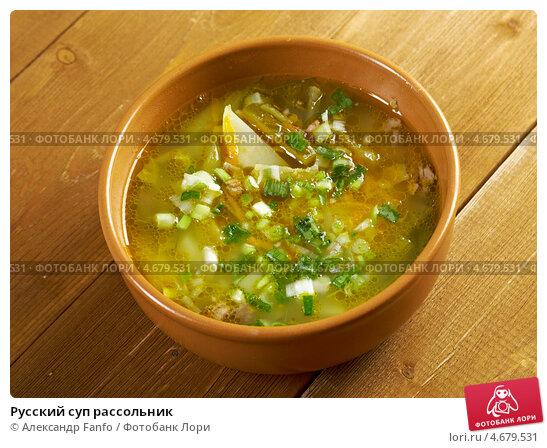 Суп рассольник рецепт пошагово с рисом и говядиной