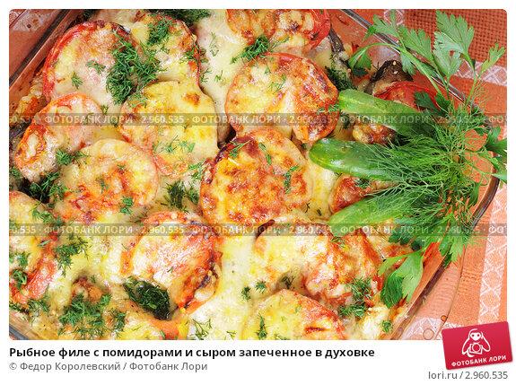 Рыбное филе в духовке рецепт с фото