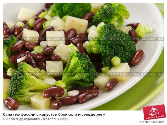 Салат из капусты с фасолью рецепт с