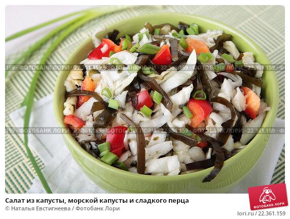 Салат из капусты и сладкого перца в маринаде