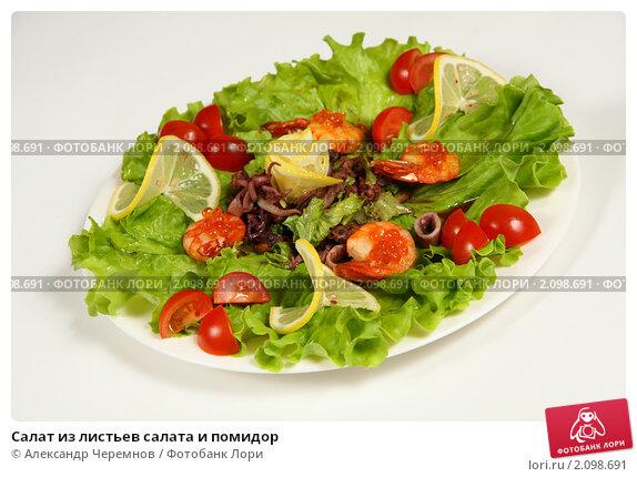 Напиток из листьев салата