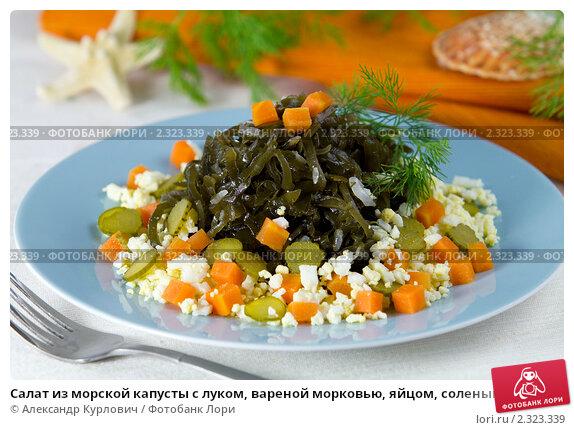 Салат из вареной капусты с яйцом