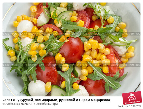 Салат с помидорами кукурузой