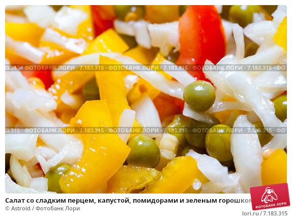 Салат с зелеными помидорами и сладким перцем