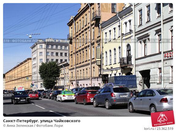 ул чайковского санкт петербург фото