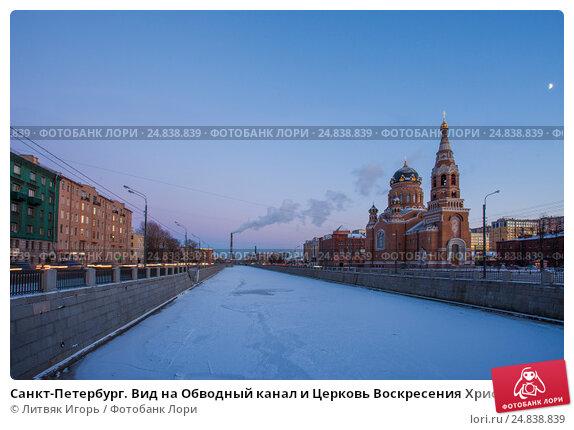 Каналы санкт петербурга