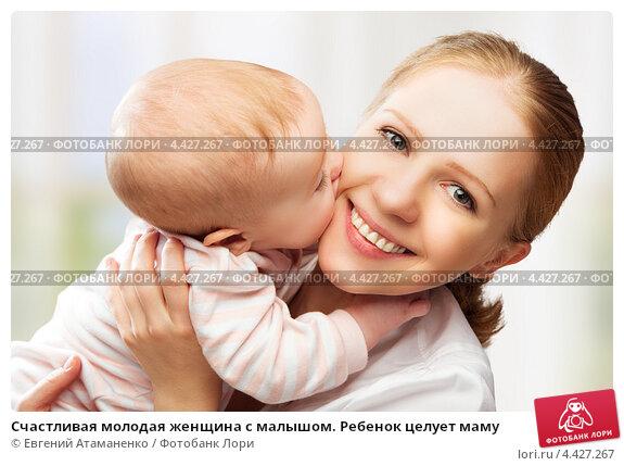 http://prv3.lori-images.net/schastlivaya-molodaya-zhenschina-s-malyshom-rebenok-0004427267-preview.jpg
