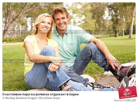 Фото семейной пары смотреть фото 58528 фотография