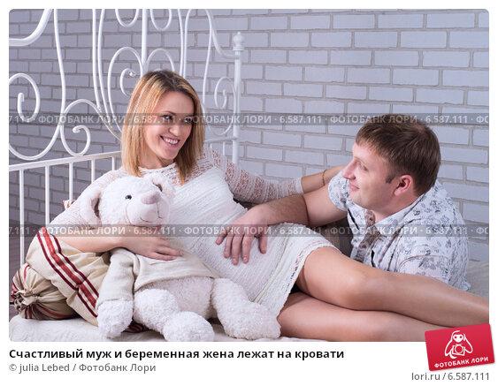 Жена беременная от любовника
