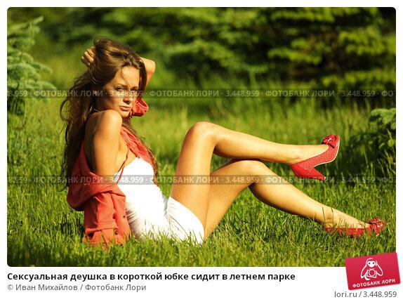 travi-povishayushie-seksualnost-zhenshini