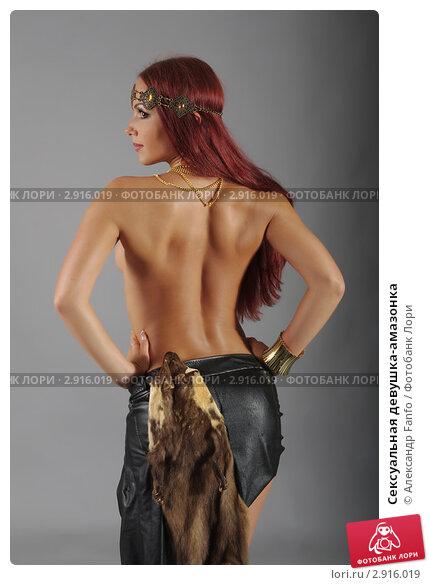 Сексуальная женщина дикие Амазонки .young воин женщина. Фото автора fanfon