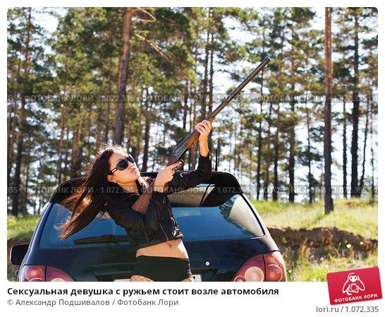 Девушки возле машины кедр авто 10