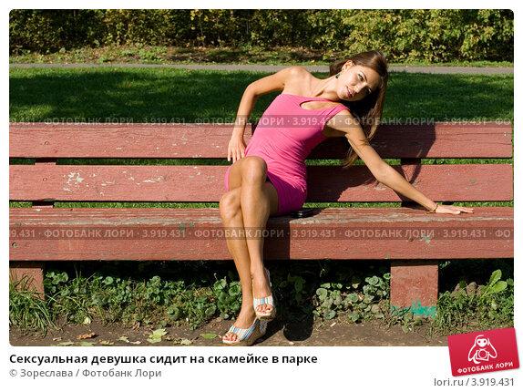 seks-v-perchatkah-video-foto