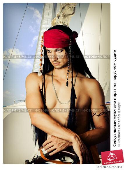http://prv3.lori-images.net/seksualnyi-muzhchina-pirat-na-parusnom-sudne-0003748431-preview.jpg