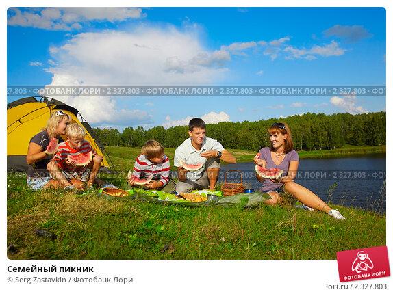 Пикник частные фото