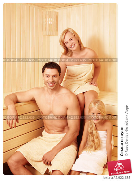 кино вся семья в бане