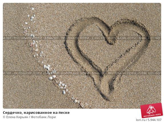 Дато рисунок на песке