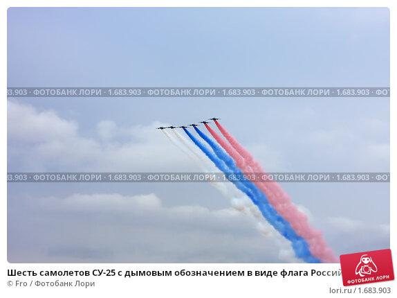 Как выглядит флаг и герб россии флаг и