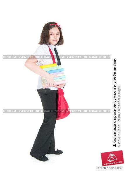 Школьница с красной сумкой и учебниками, фото 2437839.