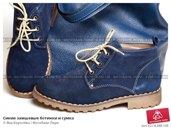ботинки детские антилопа 33132 2211