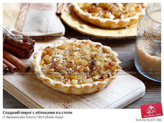 Фото рецепт сладкого пирога с яблоками