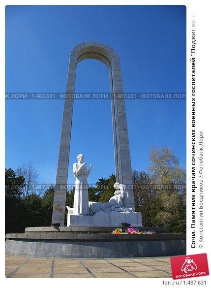 Резные памятники Серпуховская