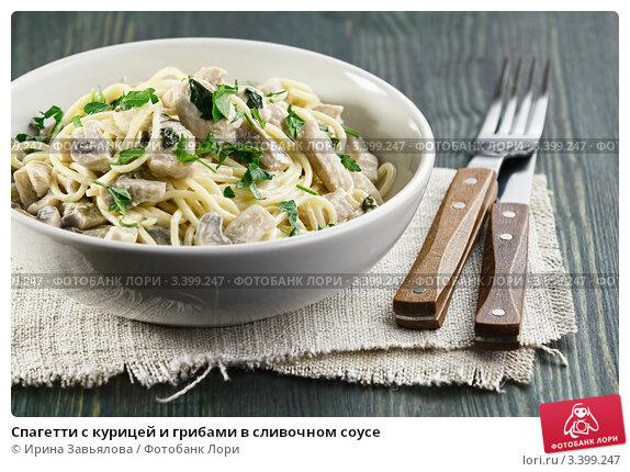 Рецепт соуса с грибами к спагетти