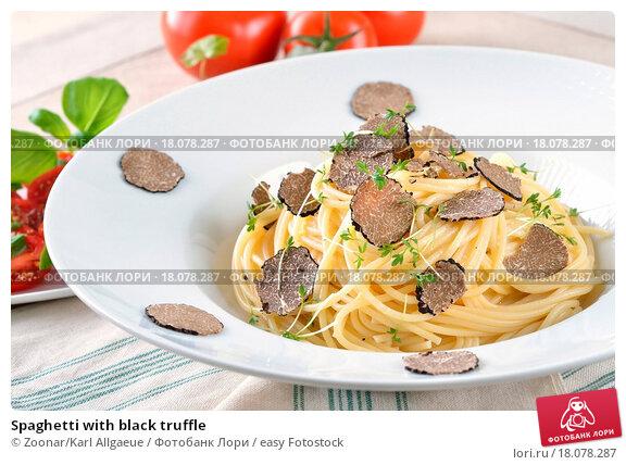 Блюда с трюфелями рецепт