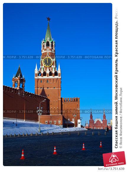 Фото Кремля Зимой
