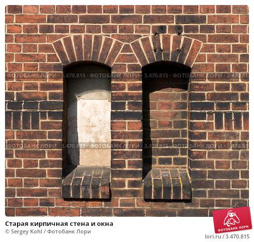 Кирпичная кладка как из окна сделать дверь