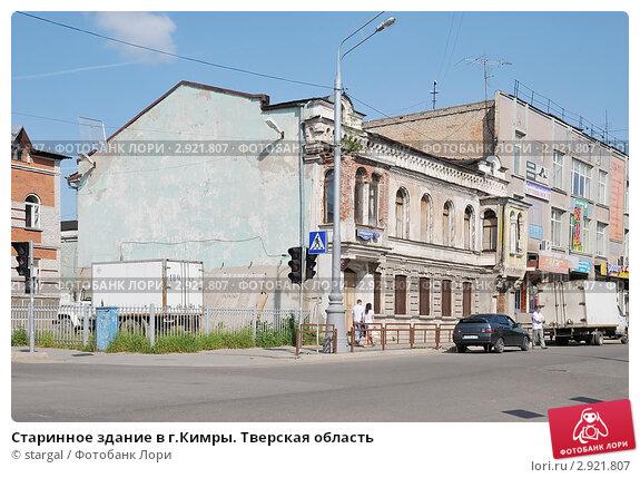 prostitutki-g-kimri-tverskaya-oblast