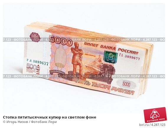 кредитный союз финансовый альянс