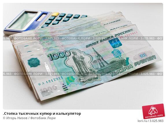 кредиты малому бизнесу в аьметьевске