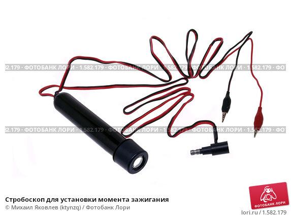 Как сделать стробоскоп для автомобиля - Apevibro.ru
