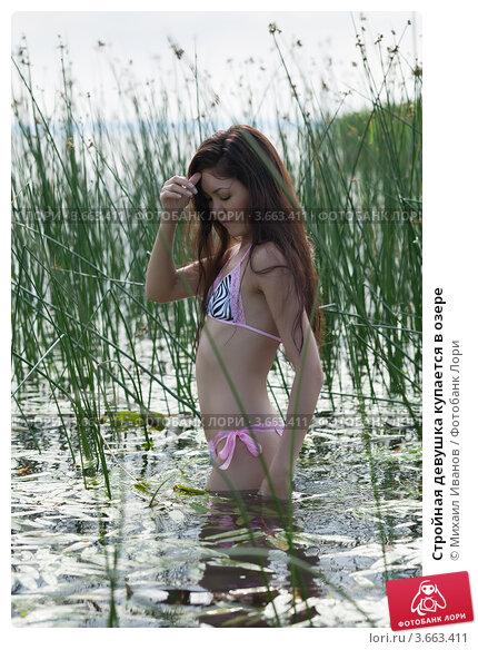 видео девушек юных на озере связывают ароматы духов