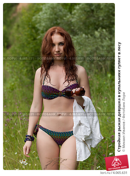 Рыжая в купальнике фото