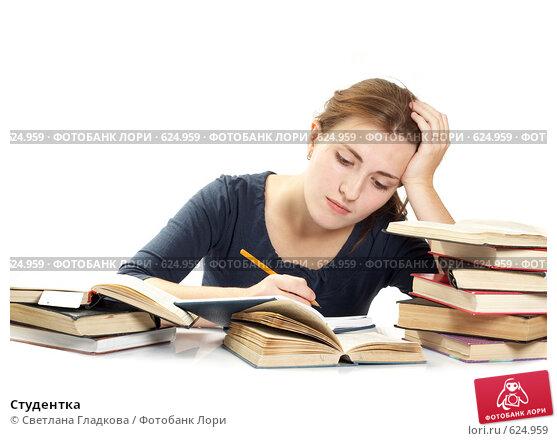 studentka-sveta