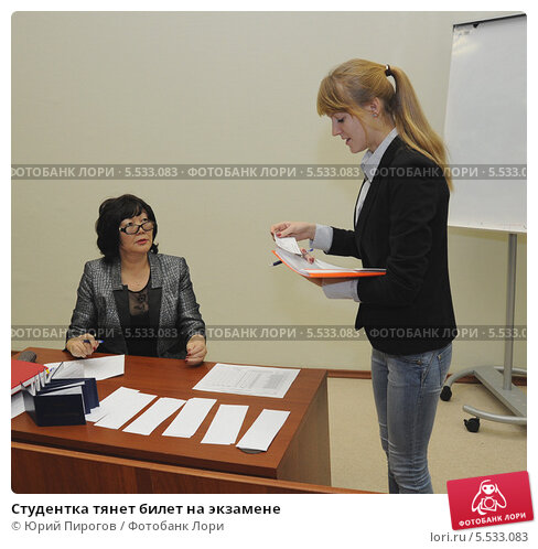 viebal-samuyu-simpatichnuyu-grudastuyu-studentku