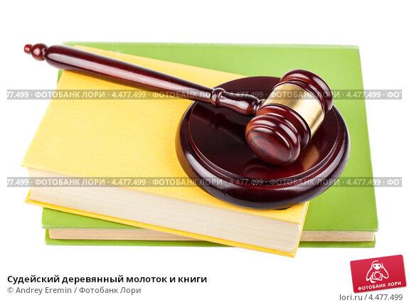 признание права собственности на участок в снт - фото 6