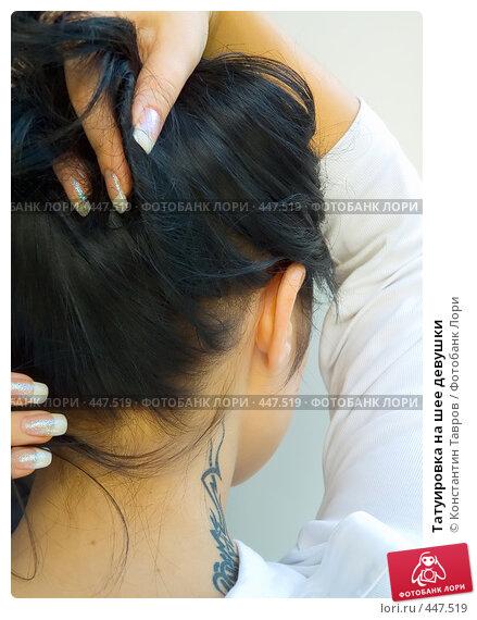 Татуировка на шее девушки фото 447519