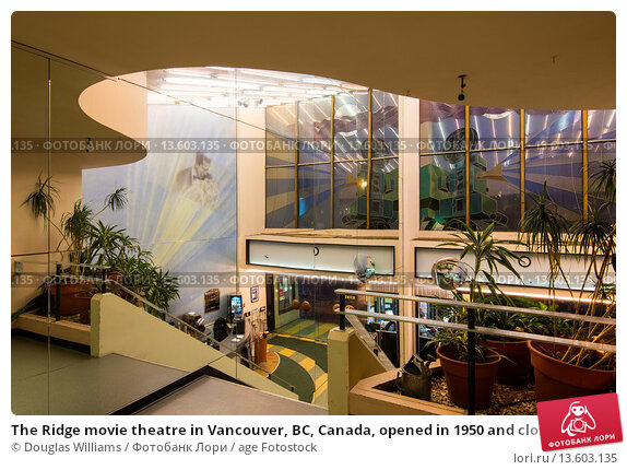 Vancouver bc movie theatres schedule
