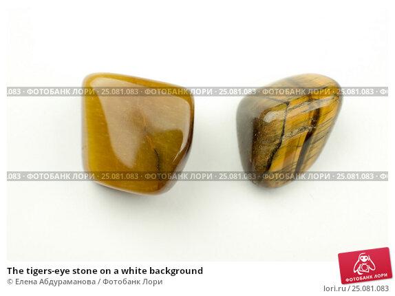White tiger eye stone