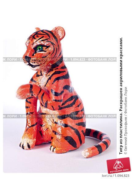 Как сделать из пластилина тигра