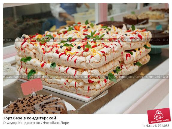 Торт с безе отзывы