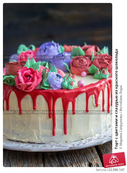 Торты с глазурью и цветами