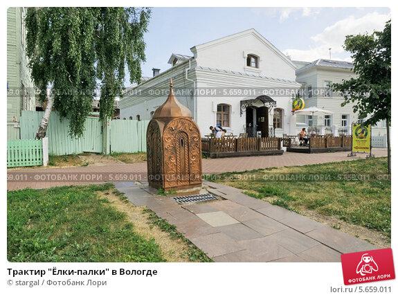достопримечательность, городской, пейзаж, город, вологда, кремлевская, площадь, трактир, елки, палки